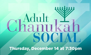 Basking_Adult_Chanukah_Banner.jpg