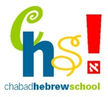 Image result for chabad hebrew school